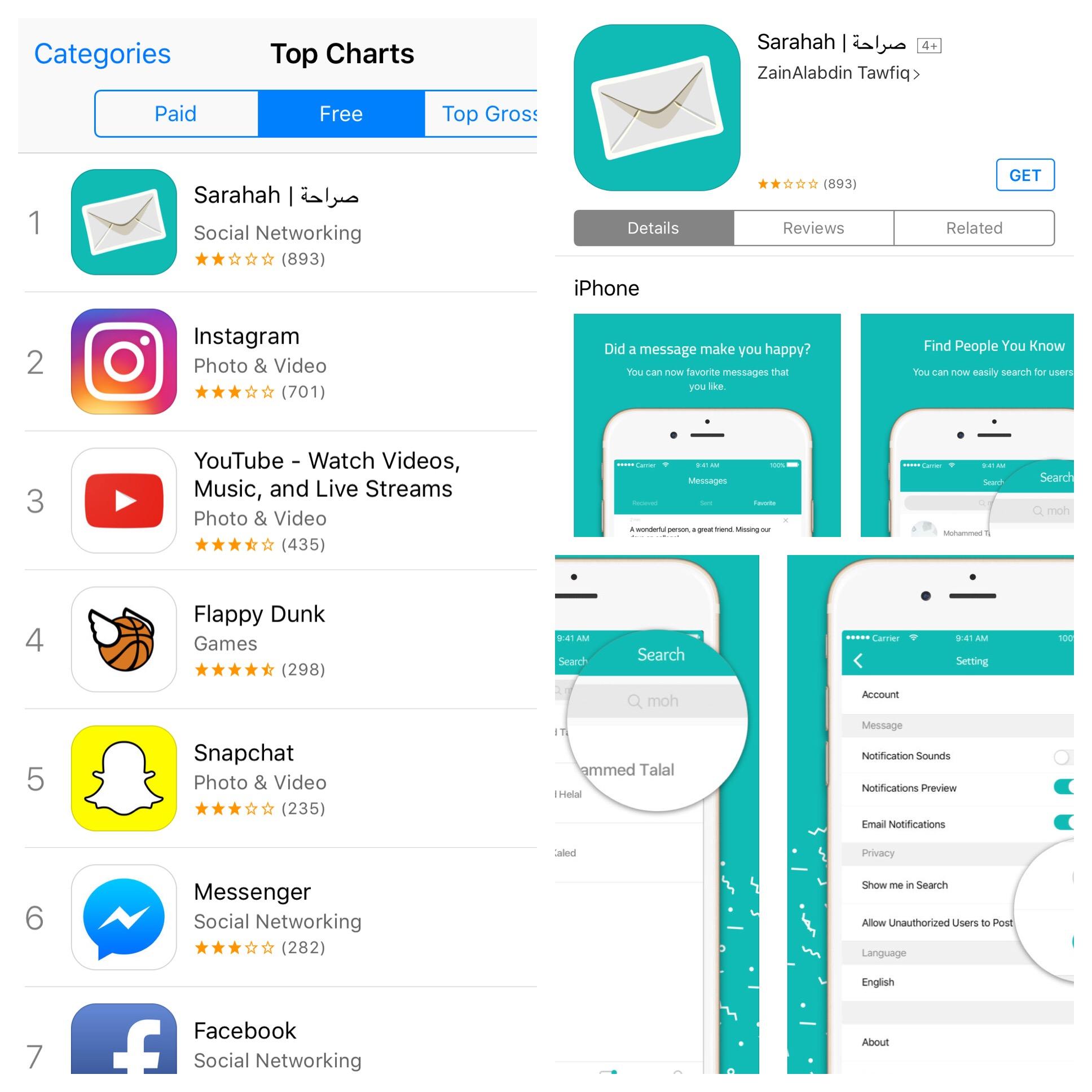 sarahah app store
